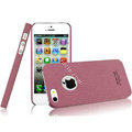 IMAK Cowboy Shell Quicksand Hard Cases Covers for iPhone 5S - Purple