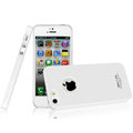Imak ice cream hard cases covers for iPhone 5S - White