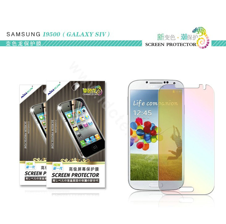 Buy Wholesale Nillkin Chameleon Colorful Changing Screen ...