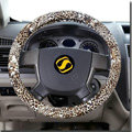 Auto Car Steering Wheel Cover Leopard Microfiber leather Diameter 15 inch 38CM - Brown