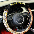 Yle Auto Car Steering Wheel Cover Lace Leopard Superfibers Diameter 15 inch 38CM - Yellow