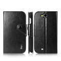 IMAK R64 Flip leather Case support Holster Cover for ThL W8 - Black