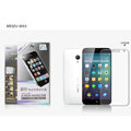 Nillkin Anti-scratch Frosted Scrub Screen Protector Film for MEIZU MX3