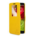 Nillkin Fresh Flip leather Case book Holster Cover Skin for LG Optimus G2 D802 - Yellow