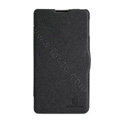 Nillkin Fresh Flip leather Case book Holster Cover Skin for Lenovo S898T - Black