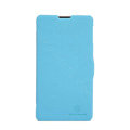 Nillkin Fresh Flip leather Case book Holster Cover Skin for Lenovo S898T - Blue