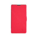 Nillkin Fresh Flip leather Case book Holster Cover Skin for Lenovo S898T - Red