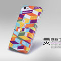 Nillkin Sing Drawing Color Cover Hard Case Skin for Apple iPhone 5C - Multicolor