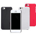 Nillkin Super Matte Hard Case Skin Cover for Apple iPhone 5C - White