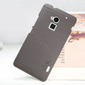 Nillkin Super Matte Hard Case Skin Cover for HTC 8088 ONE Max - Brown