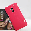 Nillkin Super Matte Hard Case Skin Cover for HTC 8088 ONE Max - Red