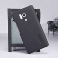 Nillkin Super Matte Hard Case Skin Cover for Huawei Honor 3 - Black