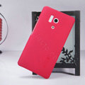 Nillkin Super Matte Hard Case Skin Cover for Huawei Honor 3 - Red