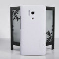 Nillkin Super Matte Hard Case Skin Cover for Huawei Honor 3 - White