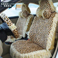 Fashion Lace flower Diamond Leopard Universal Automobile Car Seat Cover Velvet 18pcs - Beige
