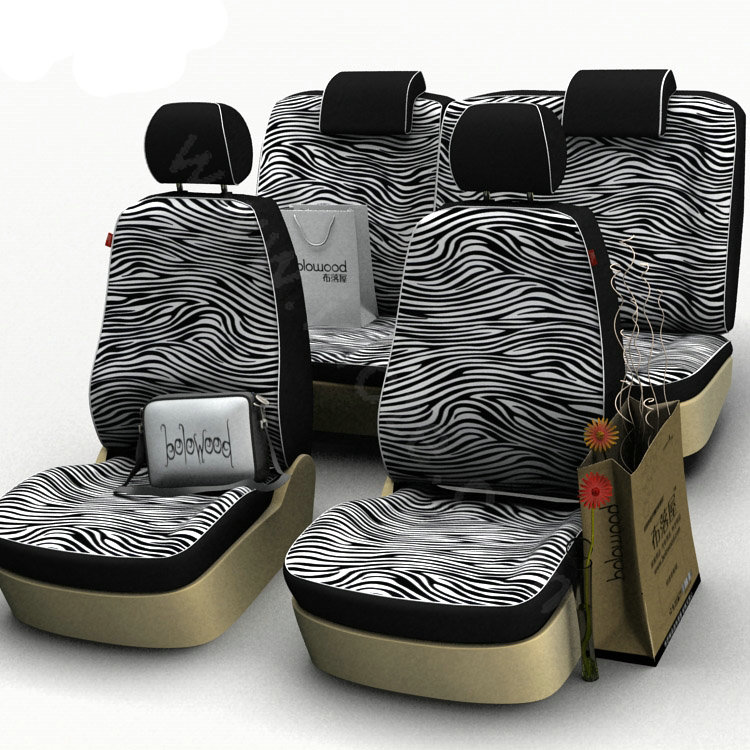 Zebra Print Car Accessories