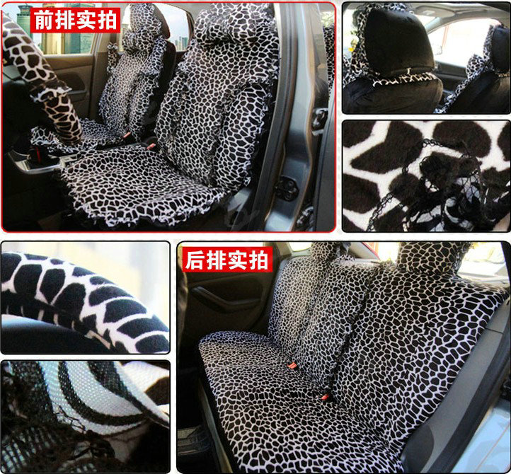 Cool Giraffe Seat Covers Best Image Giraffe In The Word Alphanode Cool Chair Designs And Ideas Alphanodeonline