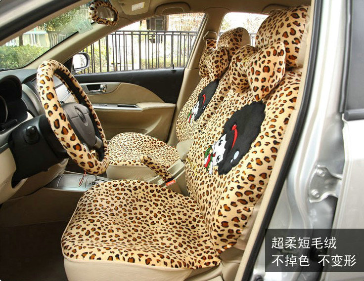 Buy Wholesale Cheapest Universal Velvet Girls Leopard