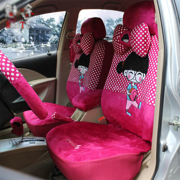 Sparkly Baby Car Seat Covers