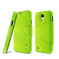 IMAK Squirrel lines leather Case Support Holster Cover for Samsung Galaxy S5 i9600 - Green