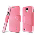 IMAK Squirrel lines leather Case Support Holster Cover for Samsung Galaxy S5 i9600 - Pink