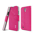 IMAK Squirrel lines leather Case support Holster Cover for Samsung Galaxy S5 i9600 - Rose