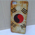 Retro Korea flag Hard Back Cases Covers Skin for iPhone 6