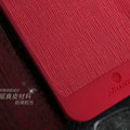 Nillkin England Retro Leather Case Covers for iPhone 6 Plus - Red