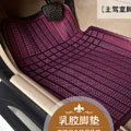 Classic Luxury Universal Automotive Carpet Waterproof Car Floor Mats Rubber 5pcs Sets - Purple