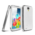 IMAK Mirror Battery Cover One-piece leather Case for Samsung Galaxy Note 4 N9100 - Silver