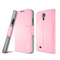 IMAK R64 lines leather Case support Holster Cover for Samsung Galaxy Note 4 N9100 - Pink