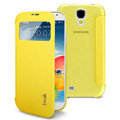 IMAK Shell Leather Case Holster Cover Skin for Samsung Galaxy Note 4 N9100 - Yellow