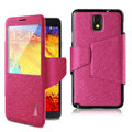 IMAK crystal lines Flip leather Case Support Holster Cover for Samsung Galaxy Note 4 N9100 - Rose
