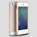 Quality Bling Aluminum Bumper Frame Cover Diamond Shell for iPhone 6 Plus 5.5 - Gold