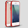 Quality Bling Aluminum Bumper Frame Cover Diamond Shell for iPhone 6 Plus 5.5 - Red