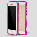 Quality Bling Aluminum Bumper Frame Cover Diamond Shell for iPhone 6S - Rose