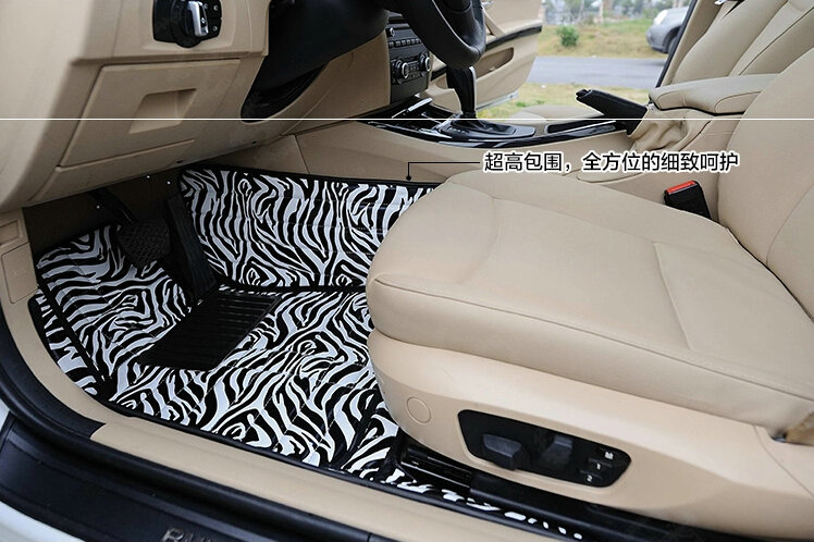 buy wholesale luxury zebra print pvc tailored custom auto carpet car floor mats 5pcs sets for. Black Bedroom Furniture Sets. Home Design Ideas