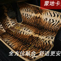 High Quality Leopard Print PVC Tailor Made Auto Carpet Car Floor Mats 5pcs Sets For Volvo XC90 - Brown