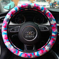 Calssic Winter Camo Plush Car Steering Wheel Covers 15 inch 38CM - Pink