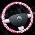 Luxury Zebra Print Polyurethane Car Steering Wheel Covers 15 inch 38CM - Pink White