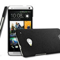 IMAK Cowboy Shell Hard Cases Housing for HTC One 802w 802t 802d - Black