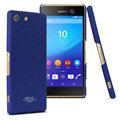 IMAK Cowboy Shell Hard Cases Housing for Sony Xperia M5 - Blue
