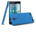 IMAK Cowboy Shell Hard Cases Housing for ZTE Nubia Z5 - Blue