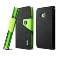 IMAK Cross Flip Leather Cases Book Holster Folder Covers for HTC One 802w 802t 802d - Black