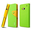 IMAK Cross Flip Leather Cases Book Holster Folder Covers for HTC One 802w 802t 802d - Green