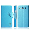 IMAK Cross Flip Leather Cases Book Holster Folder Covers for LG Optimus G Pro E988 - Blue