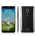IMAK Crystal II Casing Wear Covers Housing for Huawei Ascend Mate 2 MT2 - Transparent