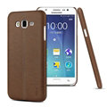 IMAK Ruiyi Leather Cases Holster Covers Housing for Samsung Galaxy J7 J7008 - Brown