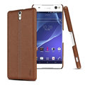 IMAK Ruiyi Leather Cases Holster Covers Housing for Sony Xperia C5 Ultra - Brown
