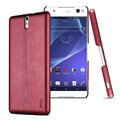 IMAK Ruiyi Leather Cases Holster Covers Housing for Sony Xperia C5 Ultra - Red